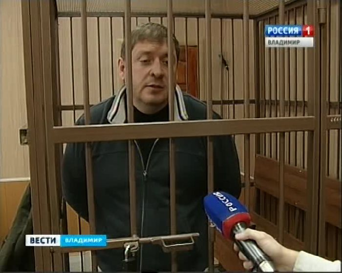 На прежнего владимирского замгубернатора завели 4-ое уголовное дело