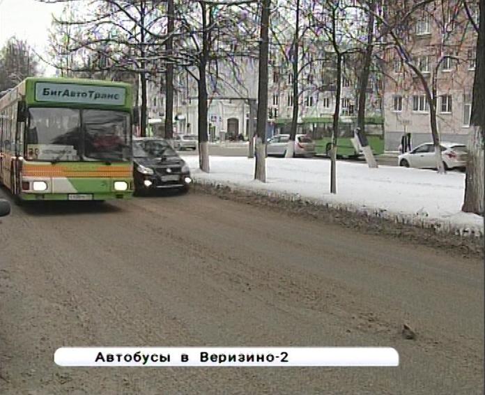 Открыт 1-ый автобусный маршрут вВеризино-2