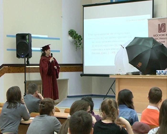 Международная акция назнание истории ВОВ прошла вРеспублике Алтай