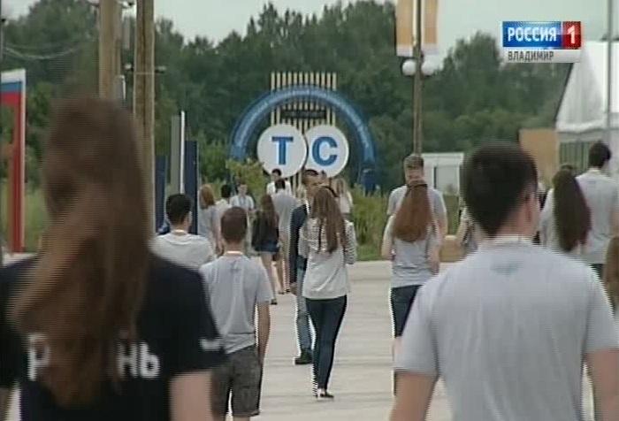 Ученик изДзержинска учавствует вовсероссийском пленуме «Территория Смыслов»