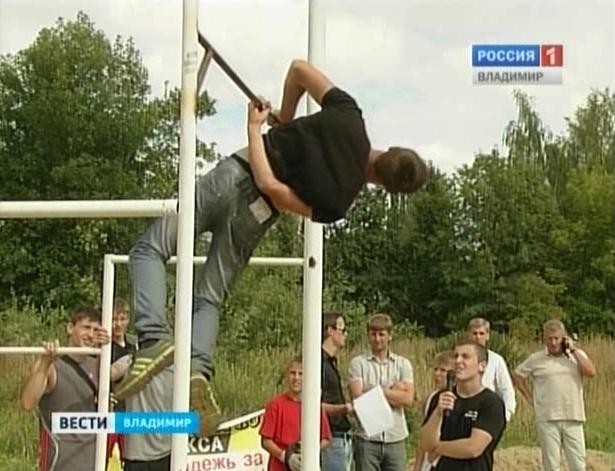 В областном центре прошёл первый фестиваль дворового спорта