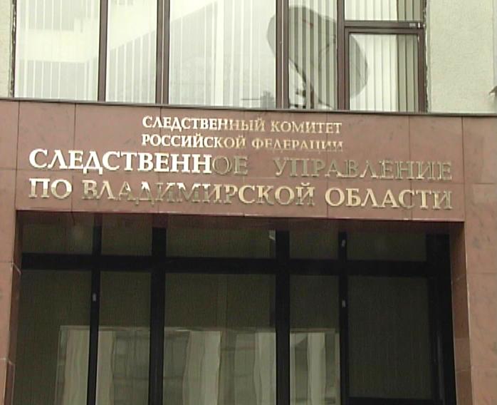 Глава колонии подозревается вхищении госимущества воВладимирской области