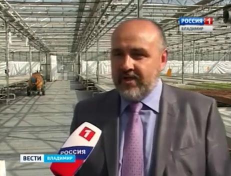 Экс-начальник владимирского ГУП «Тепличный» стал фигурантом четвертого дела овзятке