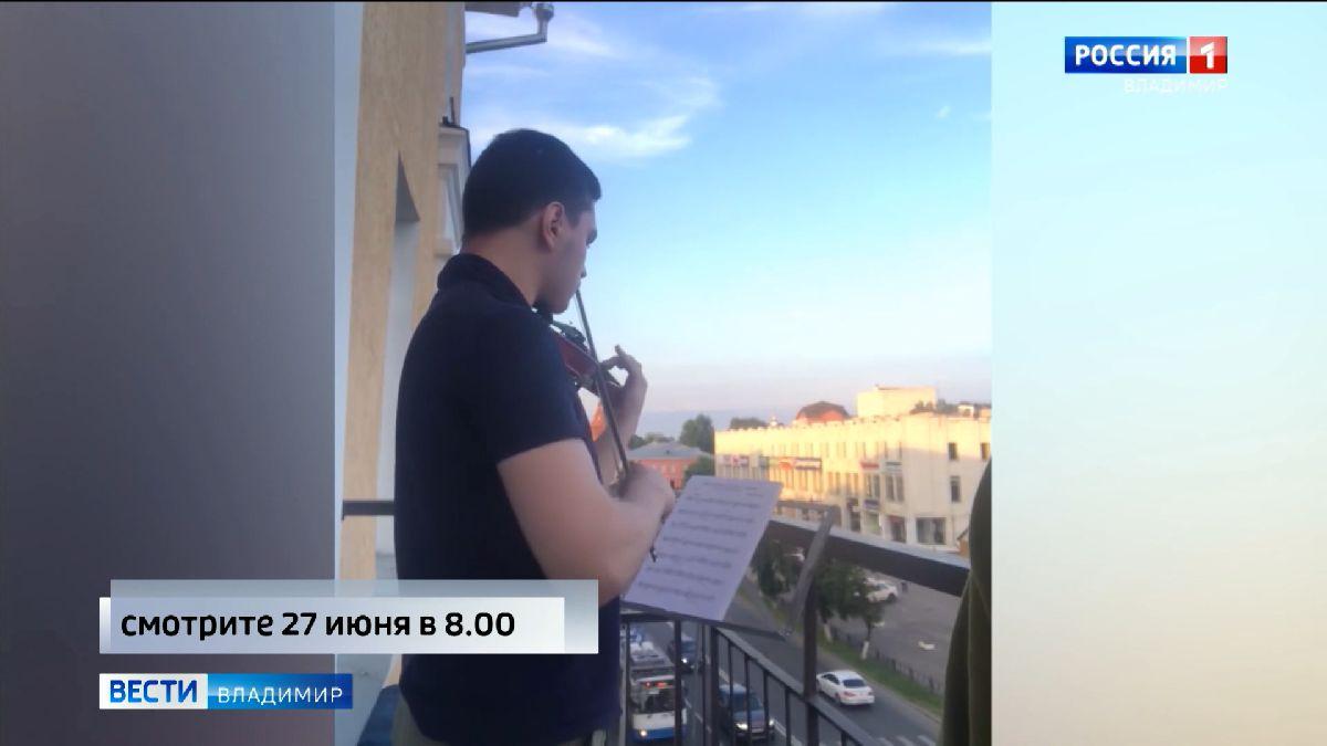 """Не пропустите субботние """"Вести"""" с  Анастасией Сахаровой 27 июня"""