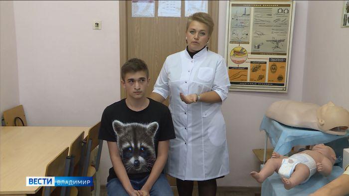 """Во Владимире завершается Всероссийская акция """"Неделя здоровья"""""""