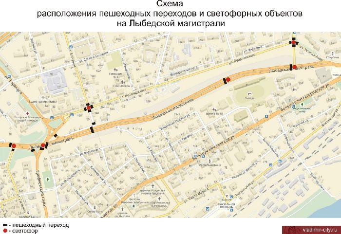 лыбедская магистраль владимир план фото