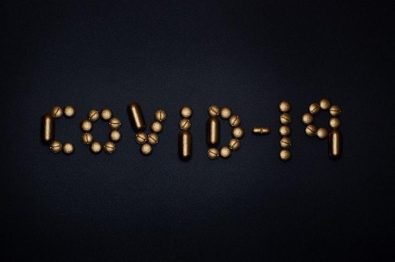 Во Владимирской области зарегистрировано 5298 случаев заболевания коронавирусом
