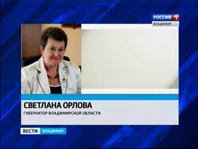 Поздравление Дмитрия Миронова сДнем русской науки