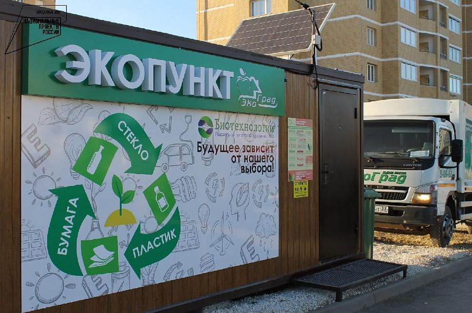 В Коврове стартовал проект по раздельному сбору мусора